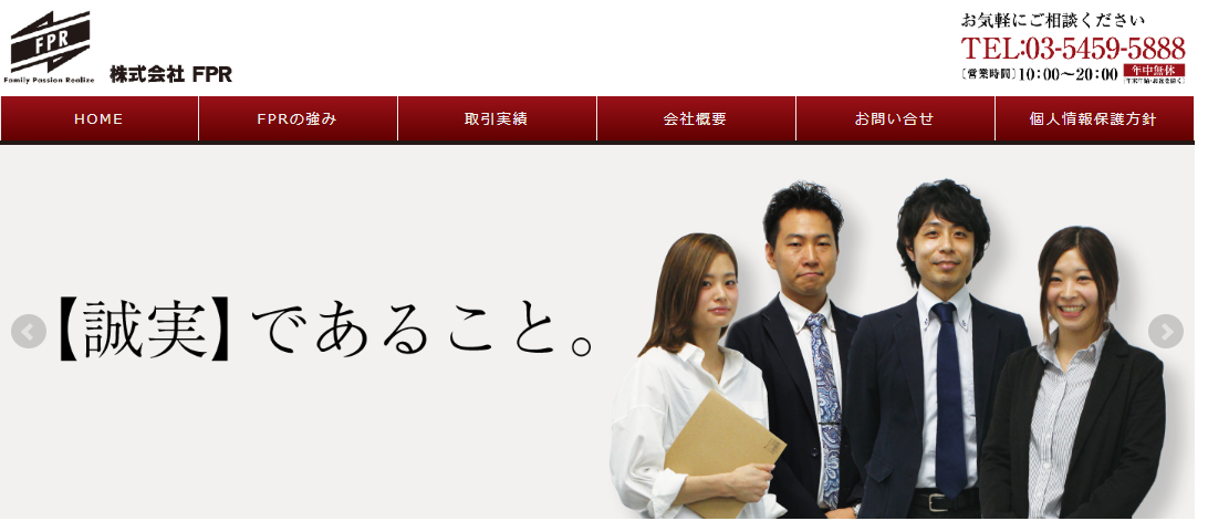 FPR 渋谷店