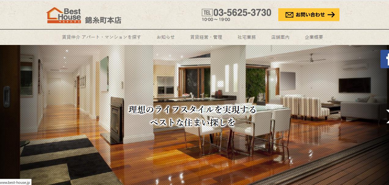 ベストハウス 錦糸町本店