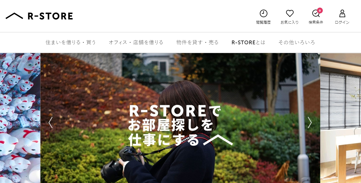 R-STOREの評判・口コミ