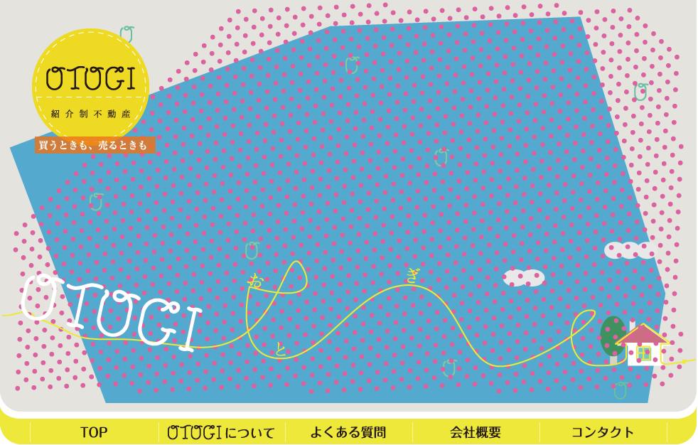 OTOGI不動産の評判・口コミ