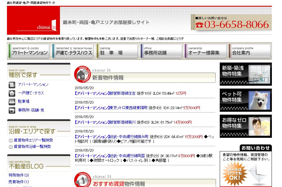 ゼロファシリティーの評判・口コミ