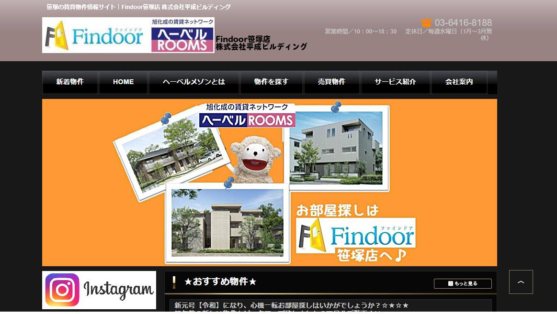 Findoor 笹塚店