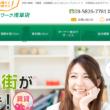 エイブルネットワーク 浅草店