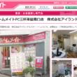 ホームメイトFC 三軒茶屋南口店