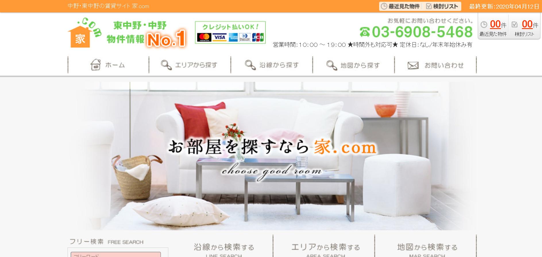 家.com